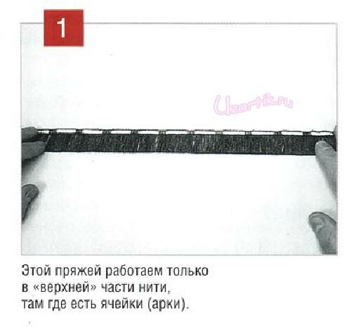 1121-4693613