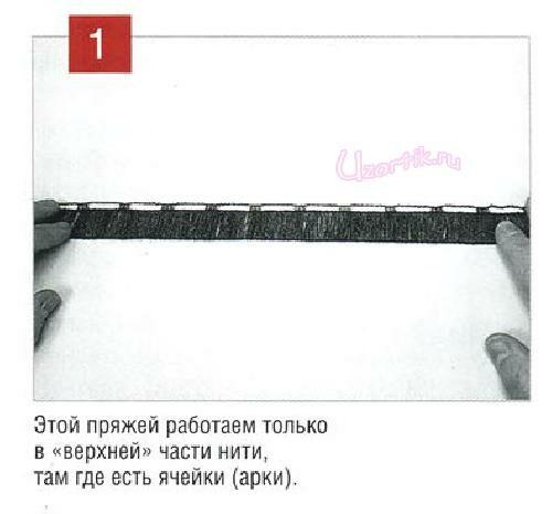 1121-6733052