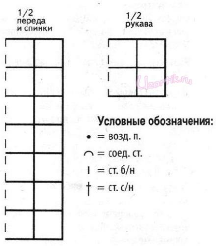 1972-2283838