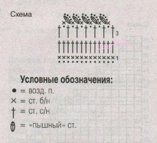 2303-8306796