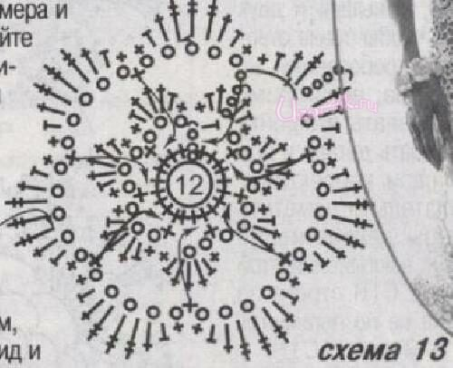 2129-1939251